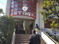 未亡人倶楽部で青春の痕跡を探す 劇団東演「僕の東京日記」@本多劇場 - 梟通信~ホンの戯言
