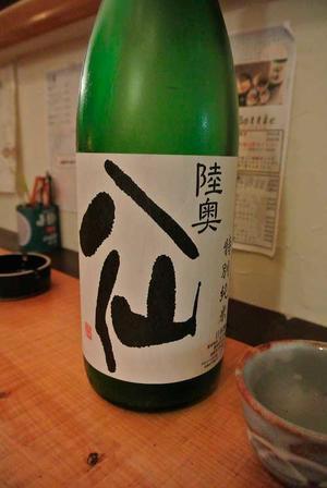 【山梨蕎麦屋巡り - 蕎麦においでよ (山梨・昭和) -】 - takezo@純米狂 酔ゐどれ日記「酒もってこい(*'с'*)ノ☆バンバン!」