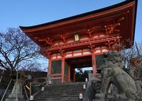 一旦、今夜まで!清水寺の夜間特別拝観 - 田原昌のブログ(旧高斗連絡帳)