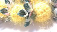 Crystal Pineapple Lei~*クリスタルパイナップルレイ*~ - 私らしく輝いて*  毎日が Ribbon Days *