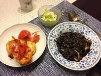 お手軽スパニッシュ*イカスミのトマト煮&パンコントマト - サミログinシンガポール ーシンガポールLife備忘録ー