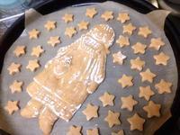 ☆星とハートとカントリードール・スパイスクッキー☆ - ガジャのねーさんの  空をみあげて☆ Hazle cucu ☆