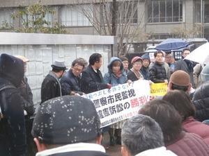 3月8日、第1回口頭弁論 - 徳山ダム建設中止を求める会事務局長ブログ