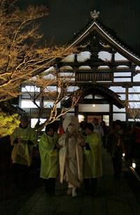 京都花灯路・高台寺 - 浜千鳥写真館