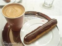 AL AVISでほっこりお茶Time @大阪/梅田 - Bon appetit!