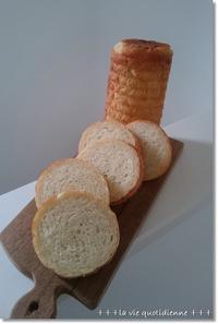 全粒粉×豆乳の何でもないラウンドパンと丸かじり!? - 素敵な日々ログ+ la vie quotidienne +