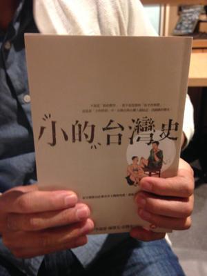 「大きい歴史、小さい歴史」海賊か皇帝かはたまた密輸人か? - 中華 状元への道