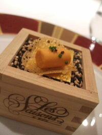 帝国ホテル レセゾンにて - K's Sweet Kitchen