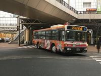 立川バス(立川駅北口→大山団地折返場) - バスマニア Bus Mania.JP