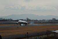 ITM - 11 - fun time (飛行機と空)