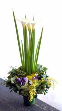 お供えのアレンジメント。南区南沢にお届け。 - 札幌 花屋 meLL flowers