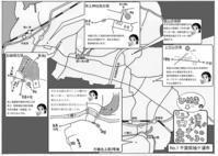 No.1千葉県袖ケ浦市 - シュタイブ!