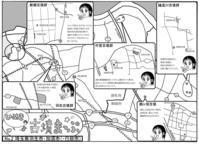 No.2埼玉県羽生市・加須市(・行田市) - シュタイブ!
