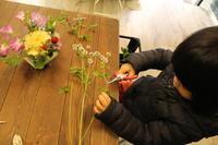 春のキッズレッスン wちゃん♡3.13 - 北赤羽花屋ソレイユの日々の花