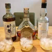 ウィスキー飲み比べ。 - shimaai   藍染屋の独り言。