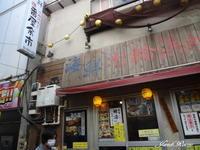 七輪浜焼き「番屋余市」(上野) ★★★ ☆☆ - B級グルメでいいじゃん!