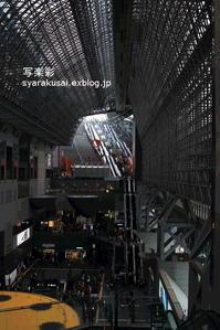 駅の階段 - 写楽彩