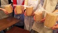 3月 「蒸し大豆で作る美味しい味噌作り会」 - miso汁香房(ロジの木)