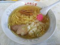 あやめ食堂さんで塩ラーメン(旭川市春光:2017年37杯目) - eihoのブログ