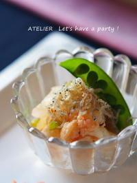 白の茹で野菜サラダ~「2月のテーブルコーディネート&おもてなし料理レッスン」より - ATELIER Let's have a party ! (アトリエレッツハブアパーティー)         テーブルコーディネート&おもてなし料理教室