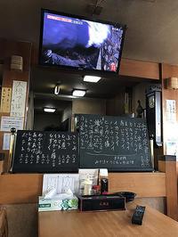 廣瀬庵のチキンカツ定食 - Epicure11