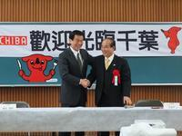 千葉県知事に森田健作が三選した件 - 楽なログ