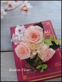 プリザーブドフラワーコサージュ 卒業式 - Bonbon Fleur ~ Jours heureux  コサージュ&和装髪飾りボンボン・フルール