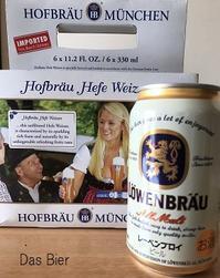 ドイツのビール? - ドイツ語のある暮らし