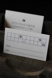 フリーレッスンを上手く利用する方法・・・♪ - 手づくりひとてまの会『文京区 初心者さん向け洋裁教室』