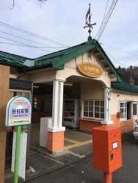 近ケ坂峠で古きを想い、そして高川山へ - なのだの登山日誌
