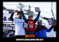 SCOOTER'S CROSS JAPAN TOUR 2017(1) - TAKAMATSU SNOWSCOOT COMPETITION