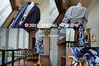 """🌸2017 Spring New Spiral's Select...3/13mon🌸"" - SHOP ◆ The Spiralという館~カフェとインポート雑貨のある次世代型セレクトショップ~"