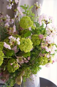 Bouquet champêtre de SAKURA - * Spice of My Life *