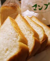パン屋さん - 日々の写真
