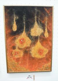 「第43回近代日本美術協会展」展示風景 (The exhibition landscape) - 栗原永輔ArtBlog.