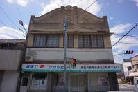 倉吉の看板建築 - レトロな建物を訪ねて