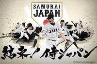 3月20日(祝)第4回練習会 タイムスケジュール - 中学女子野球選抜チーム  千葉マリーンズ
