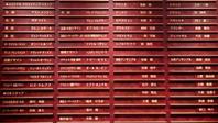 『リトル・マーメイド』ー名古屋の四季新劇場柿落し作品 - ことのは・ふらり・ゆらり・ふわり