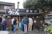 2017/3/9 がもううどん・日の出製麺所・沙弥島サイクリング - オデムの道草ドライブ&サイクリング(ブログ)