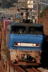 代走続くEF200。 - 山陽路を往く列車たち