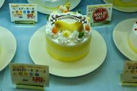 バースデーケーキ - 彩りの軌跡