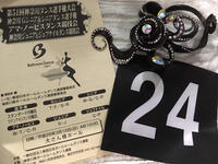 ●神奈川ダンス選手権*2017.03.12 - 元バレリーナのOL的日常