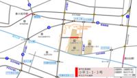 小平3・3・3号 武蔵野美大区間開通へ - 俺の居場所2