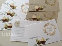 タケノコとミモザ×春グリ切手×桑名播磨郵便局風景印で春便り - てのひら書びより