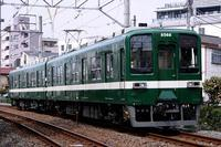 170305 東武8000緑・OER - コロの鉄日和newver