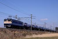 170311 8685列車 EF65-2139 - コロの鉄日和newver