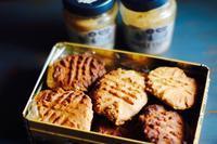 ピーナッツバタークッキー! - マドモアゼルジジの感光生活