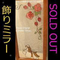 SOLD OUT THANKS! 薔薇とコッカーの飾りミラー コッカーRWグッズ - アメコカ州コッカ村 ★コッカーグッズ★犬雑貨のお店★