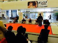 Noh & Kyogen Playground - 楽しそうだ!英・中・韓