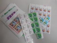 切手を買取専門店 大吉 JR八尾店で買取しました。JR八尾店は、志紀、柏原、加美、近いですよ。 - 大吉JR八尾店-店長ブログ 貴金属、ブランド、ダイヤ、時計、切手など買取ます。